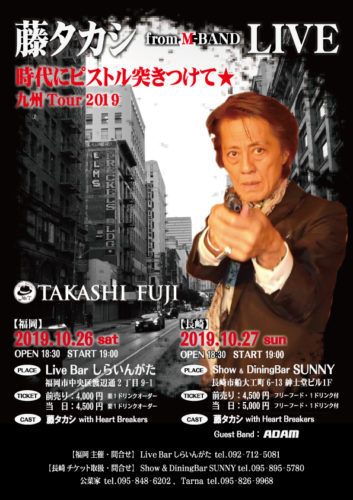 長崎・長崎 Show & Dining Bar SUNNY @ 長崎・長崎 Show & Dining Bar SUNNY | 長崎市 | 長崎県 | 日本