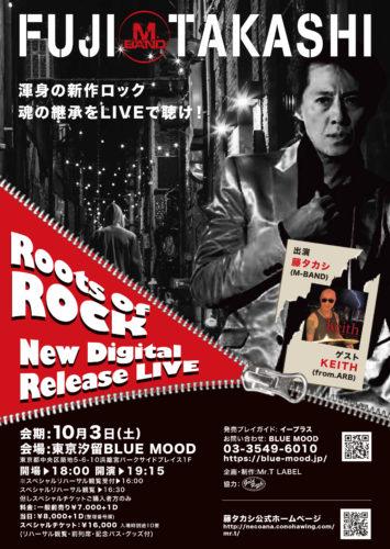 ROOTS OF ROCK~New DigitalRelease LIVE~ @ 汐留BLUE MODE   中央区   東京都   日本
